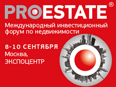 proestate-2014