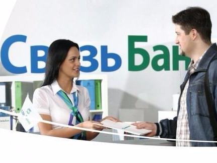 аижк программа помощи отдельным категориям ипотечных заемщиков